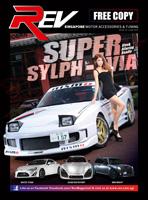 32RevMagazine