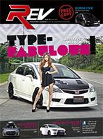 44RevMagazine