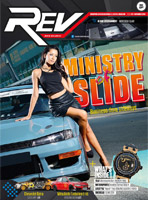 73revmagazine