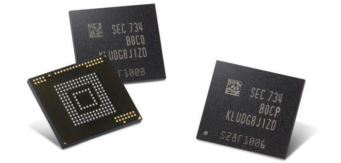 Samsung's New Car Memory