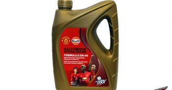 Gulf United Special Edition Formula G