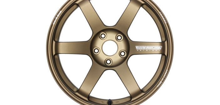 Volk Racing TE37 Saga
