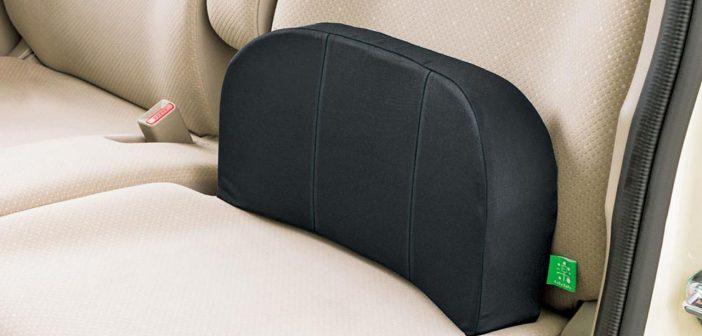 Bonform Back Cushion