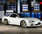 Young at Heart (Mitsubishi GTO)