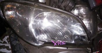 Hyundai Mobis Develops Fog-free Lamp