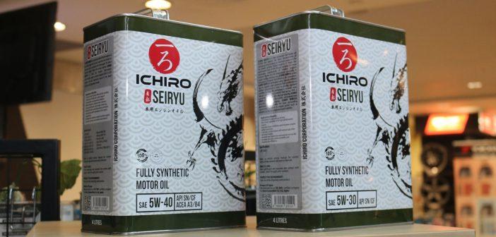 Ichiro Seiryu