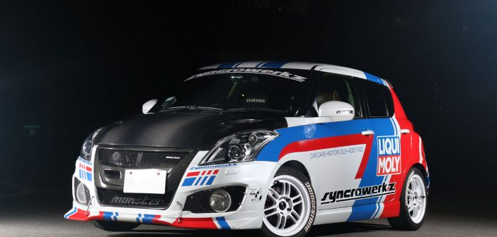 The DIY King (Suzuki Swift Sport)