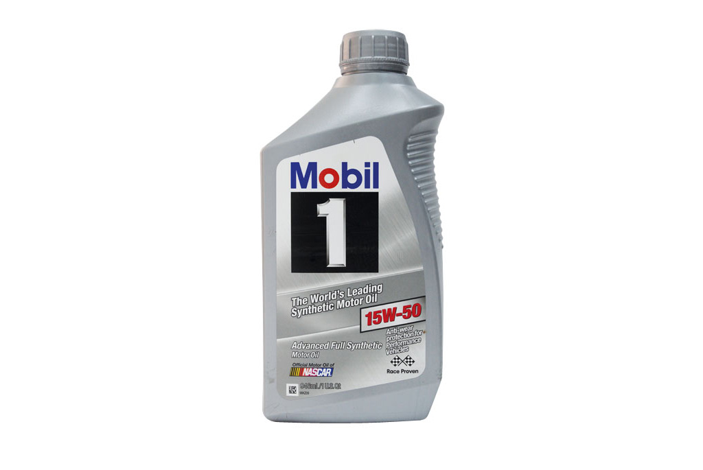 Mobil 1 15w 50 Engine Oil